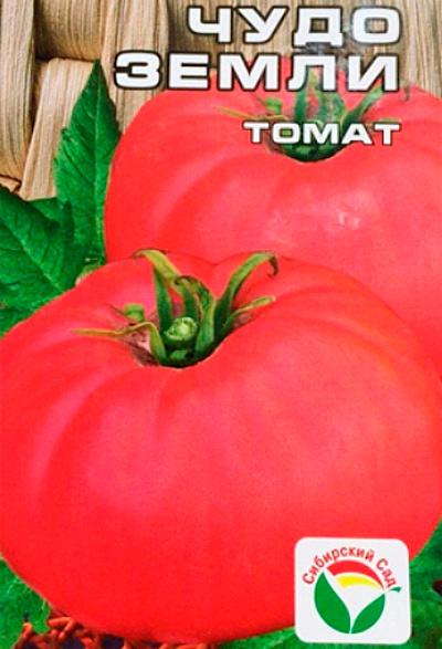 семена-чудо-земли-фото