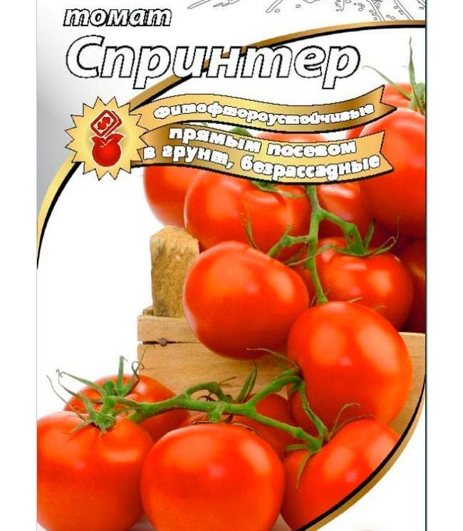 томат-спринтер-фото