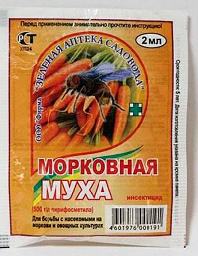 препараты-от-морковной-мухи-фото