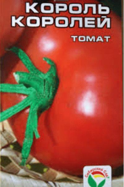 Семена томата сорта Король Королей