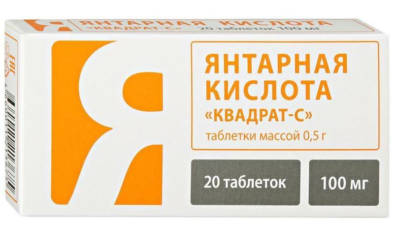 Фото таблеток янтарной кислоты