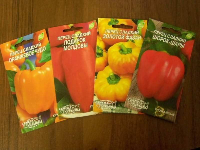 Фото упаковок семян перца