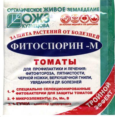 fitosporin-tomaty-10g-foto