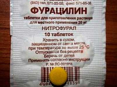 фурацилин-от-фитофтороза-помидор-фото