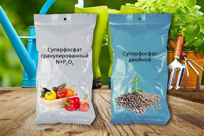 Фото разных суперфосфатов