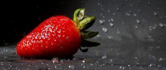 Фото ягоды клубники_главная