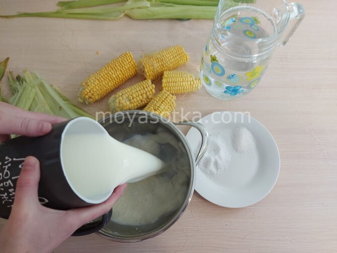 Фото добавления молока