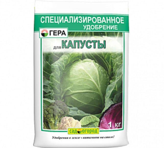 Фото геры для капусты